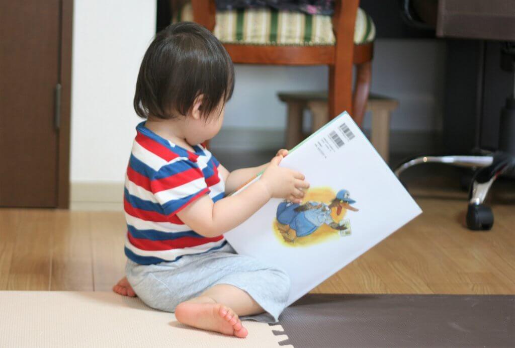 子どもに読書をすすめてみよう