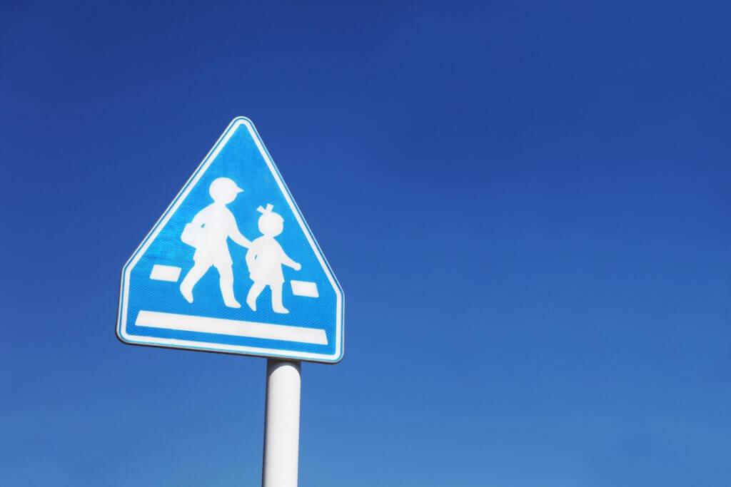 交通安全は親が見本をみせましょう